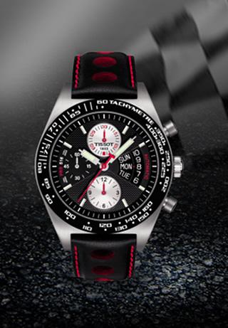 Relógio com inscrição especial
